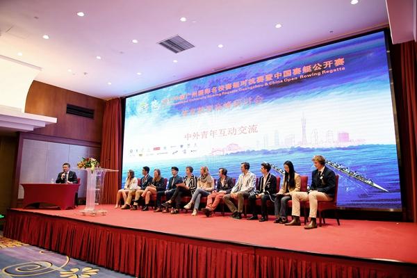中国体育教育高峰研讨会举行