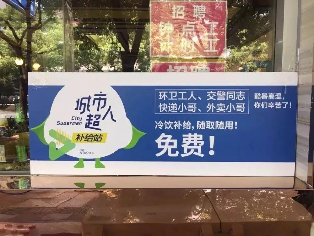 无人看管的冷饮柜放在39°高温的杭州街头,没想到是这样的结果!