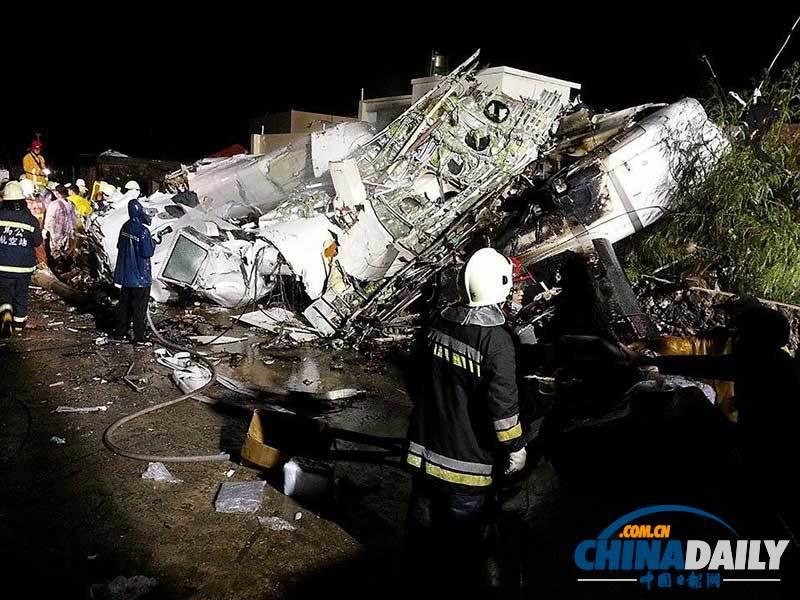 台湾复兴航空公司一架飞机在澎湖紧急迫降发生意外事故