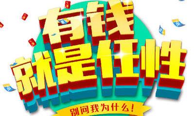 有钱、任性——盘点2014中国互联网- 中国日报网涼山瀑布