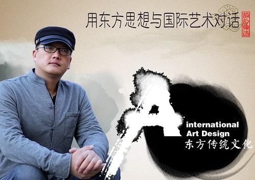 """品牌专家杨大中喜获""""国际艺术设计大赛银奖"""""""