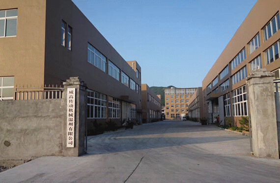 中国威高传动公司模组齿轮减速机打破国外垄断