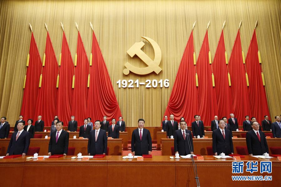 庆祝中国共产党成立95周年大会在北京隆重举行