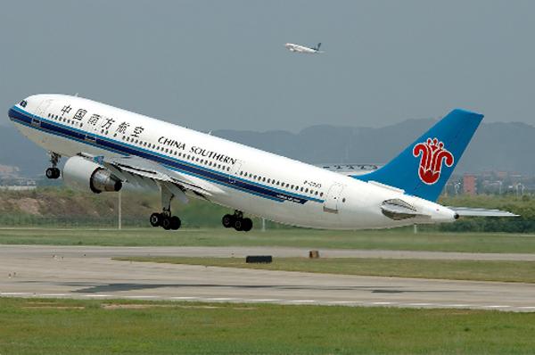 不久,中国南方航空公司还将开通浙江至富国岛的航班.
