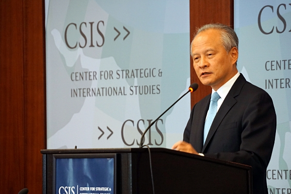 中国拒绝南海仲裁案是维护自身利益,也是为捍卫国际正义和国际法基本原则