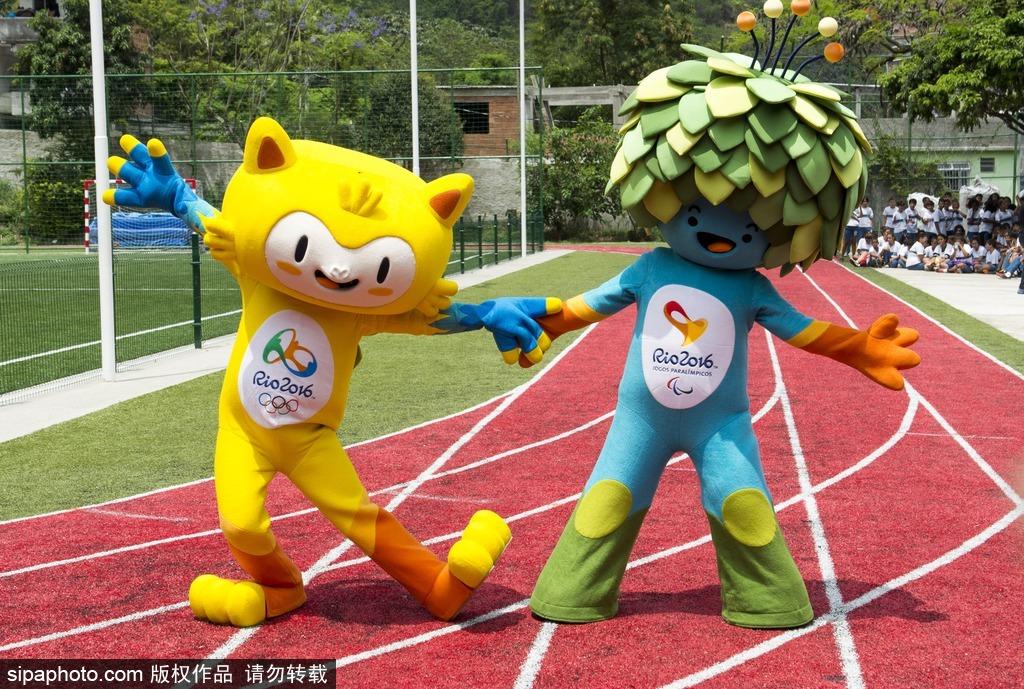 2016里约奥运会和残奥会吉祥物亮相[1]