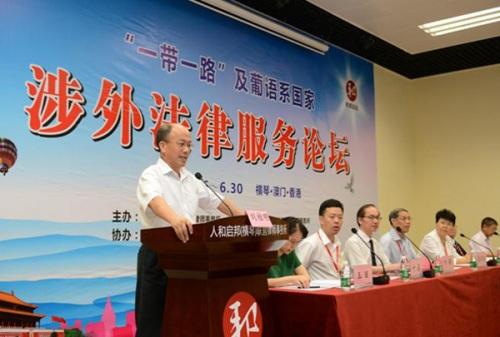 广东正澳律师事务所首创葡语系国家法律服务体系
