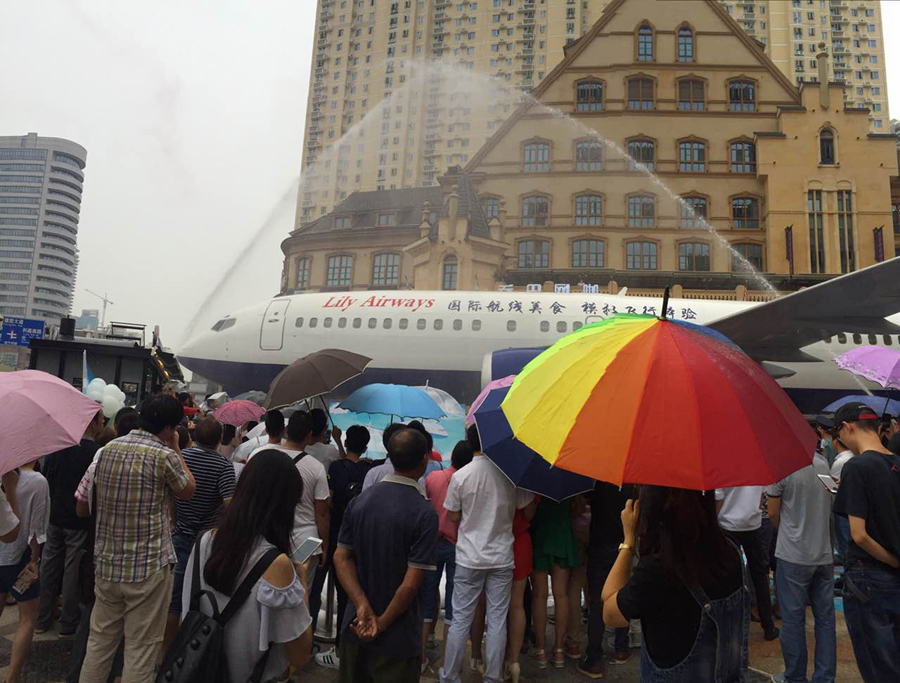 武汉商人3500万打造国内首家真实飞机餐厅[1]