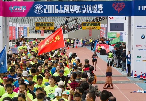 2016上海马拉松赛在外滩鸣枪开跑 3.8万人参加