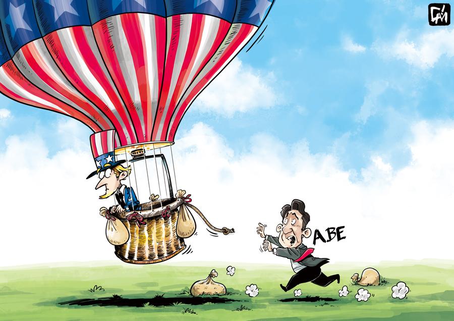 动漫 卡通 漫画 热气球 头像 900_636