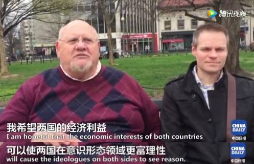 【视频】中美两国人民是怎么看待对方的?答案有点暖