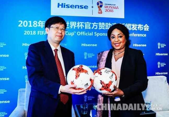 举行的海信赞助2018年世界杯官方发布会后,国际足联秘书长法蒂玛