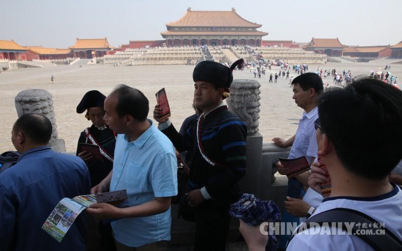 故宫博物院举办七项活动迎国际博物馆日