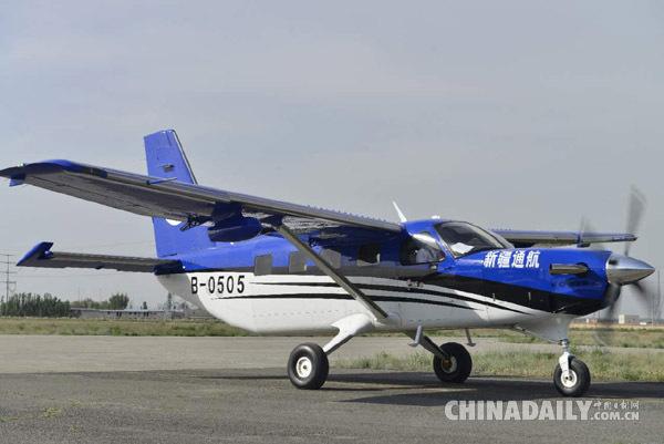 新疆到北京飞机