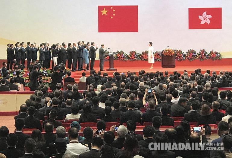 庆祝香港回归祖国210周年大会暨香港特区第5届政府就职典礼举行