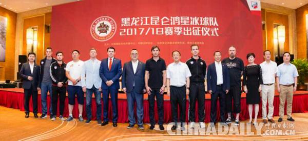 """黑龙江昆仑鸿星高调出征""""2022中国冰球行动计划""""再添成果"""
