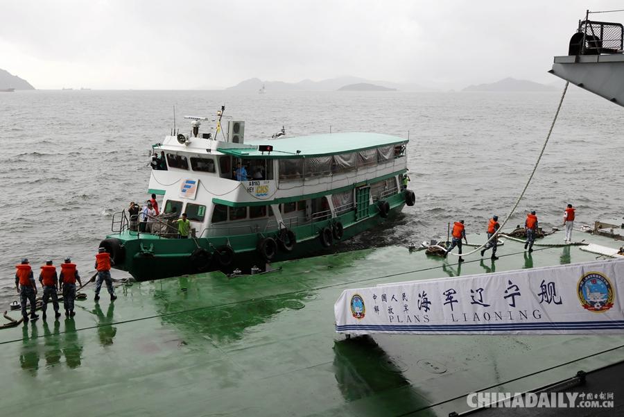 辽宁舰航母编队举行开放活动 千余名香港市民冒雨参观