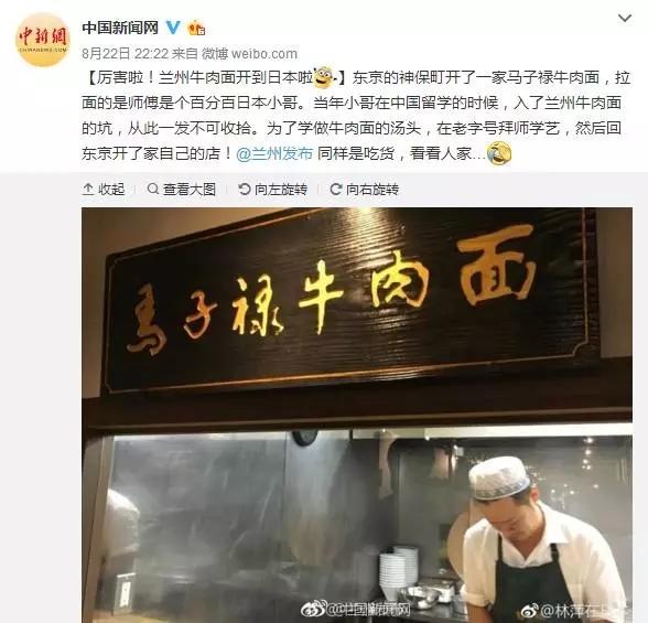 黄焖鸡米饭攻入美国市场!网友:全世界的吃货都要被中华美食征服了