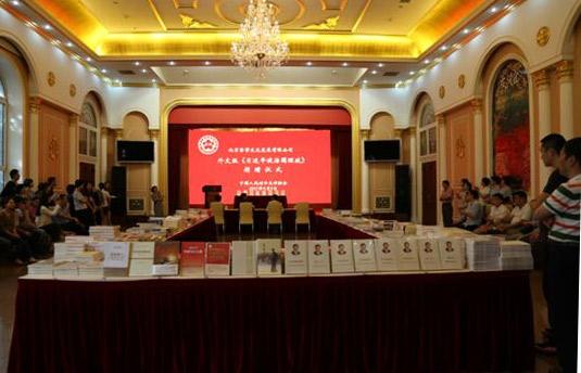 中国人民对外友好协会获赠多语种《习近平谈治国理政》