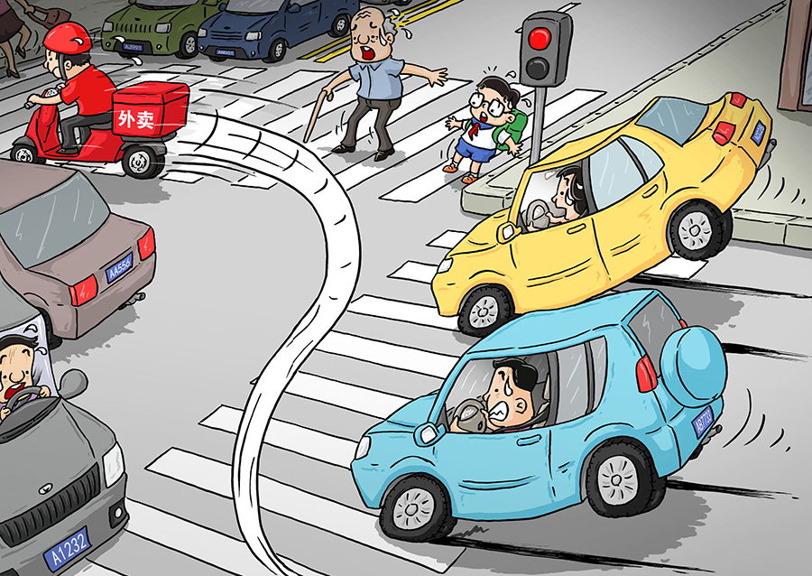 漫画马路风景图