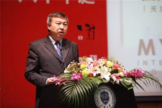 东南大学建筑学院教授朱光亚,中国工程院院士崔恺,全国工程勘察设计大