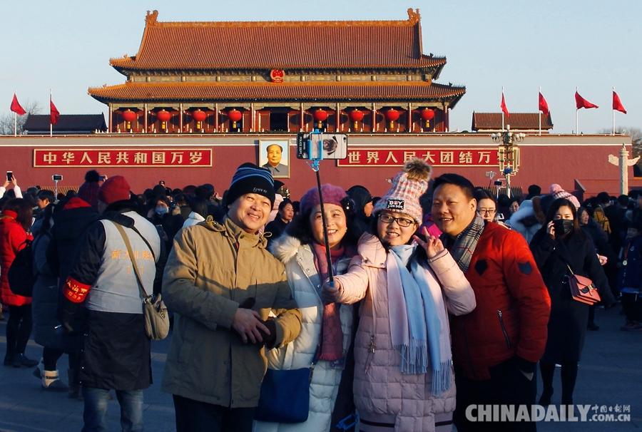 全国各地游客天安门广场观看新年第一次升国旗仪式图片