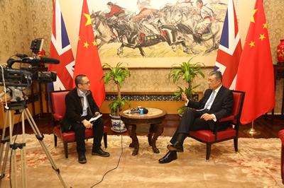 中英关系_刘晓明大使就中英关系和梅首相访华接受中国驻英国媒体联合 ...