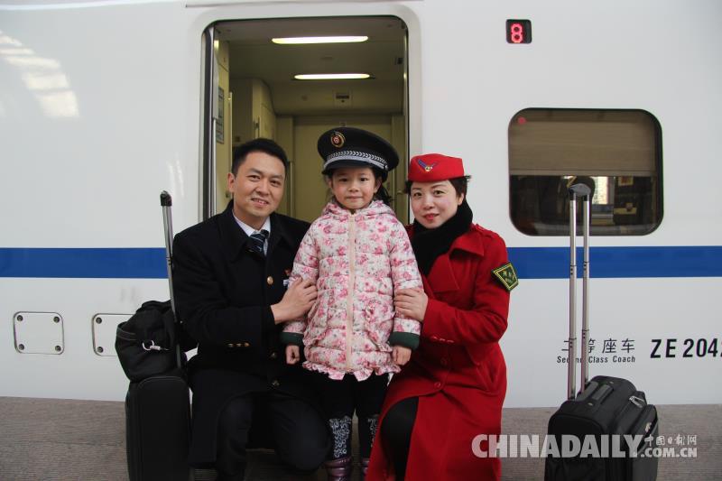 """春节团圆时 """"夫妻列车长""""却给女儿留下第19张请假条"""