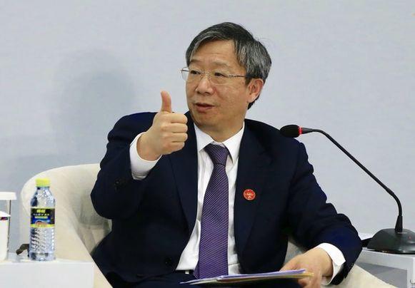 中国人民银行将推进金融业对外开放