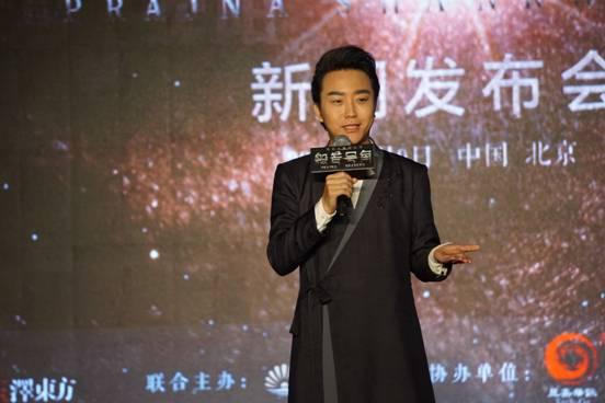 大型文献纪录片《赵朴初》主题曲《如初》正式发布