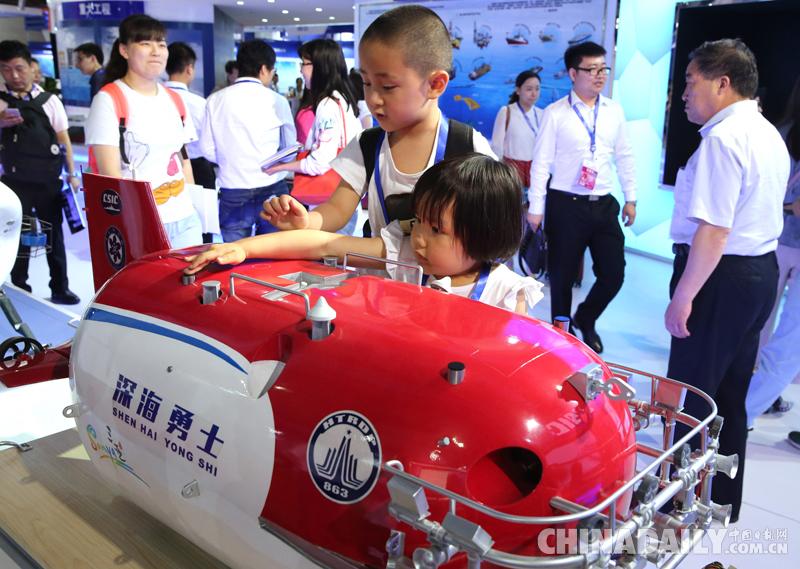 第二十一届北京国际科技产业博览会开幕