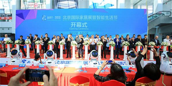 15万人逛过的北京国际家居展圆满闭幕