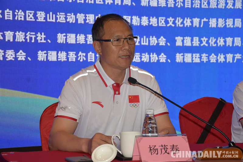 2018中国可可托海体育旅游露营大会