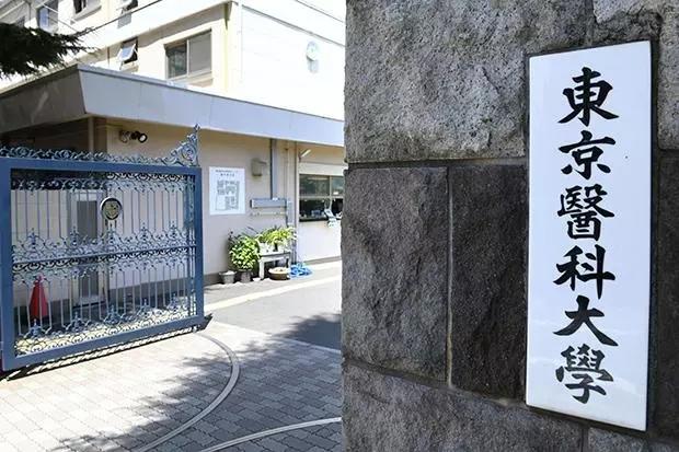 故意降低女生分数,只为多录男生!日本名校曝惊天丑闻