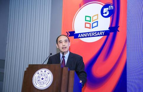 新时代在线教育发展研讨会在清华大学举行