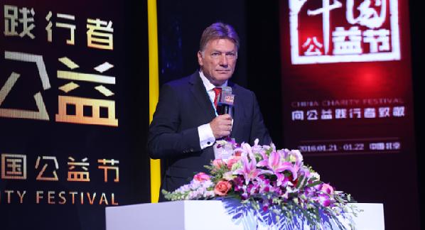 第五届中国公益节在京举行 向公益践行者致敬
