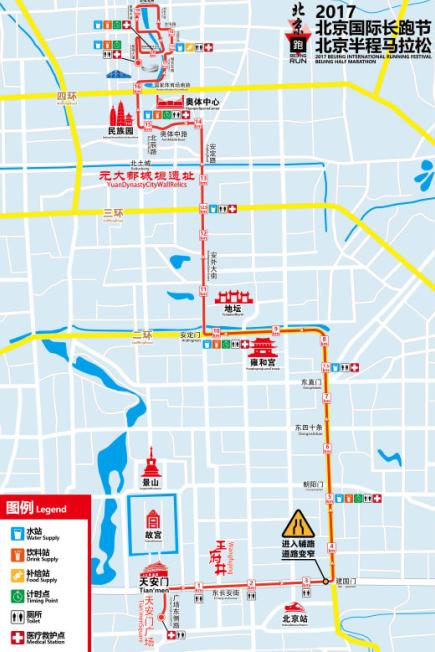 2017北京国际长跑节周日开跑