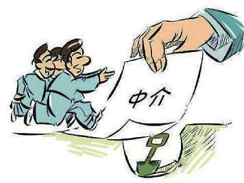 合同诈骗漫画素材