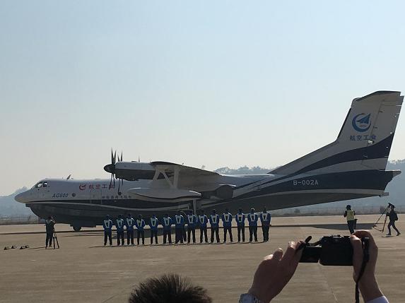 """我国首款大型水陆两栖飞机""""鲲龙""""AG600在珠海成功首飞"""