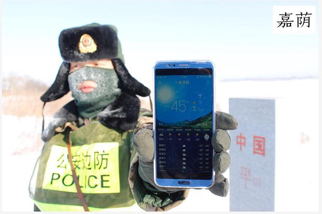 【暖新闻】致敬最可爱的人:零下45℃,他们依然巡逻在边境线上