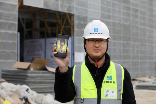【新春走基层】希望你为爸爸自豪 雄安新区建设工地上的一封家书