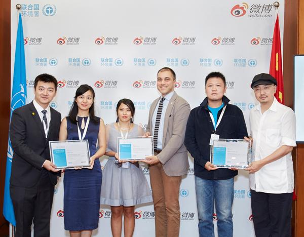 地球卫士青年奖中国区选拔赛落幕 三位青年环保人脱颖而出