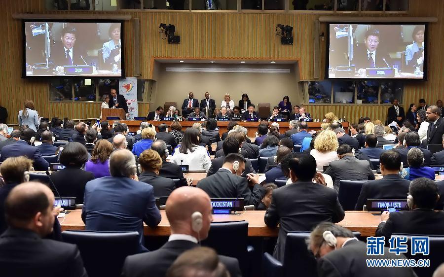 xi主席出国保镖视频_习近平出席全球妇女峰会并发表讲话[2]- 中国日报网