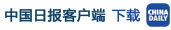 2018年03月18日 - 锦上添花 - 锦上添花博客